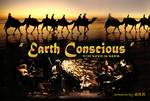 9.27_Earth Conscious-omote.jpg